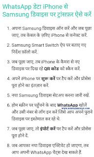 https://www.dimpledhiman.com/search/label/Whatsapp