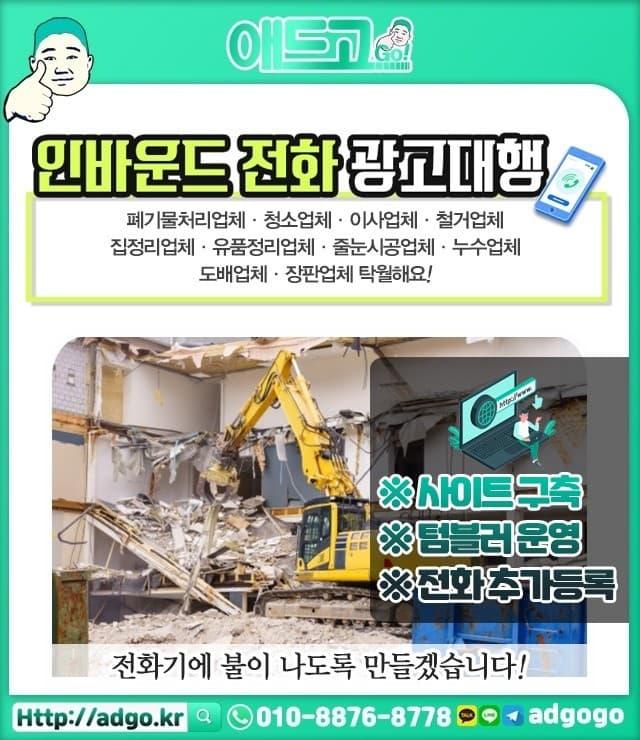 서울열쇠고리제작