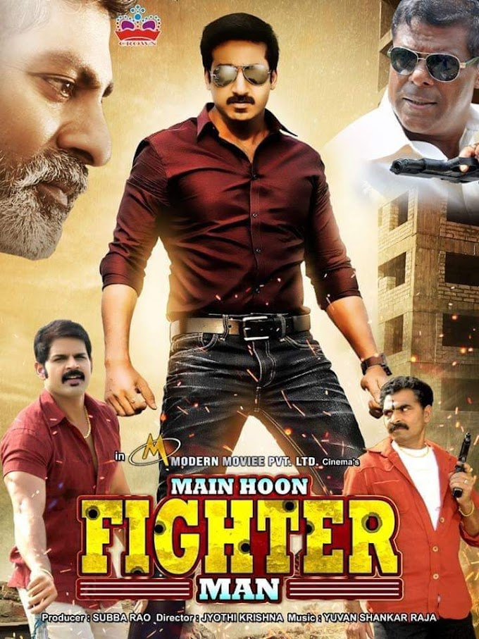 Oxygen (Main Hoon Fighter Man) 2020 Dual Audio Hindi (Cleaned) 500MB UNCUT HDRip Download