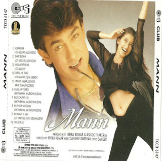 Hindi songs flac blogspot | Daava (1997) Songs PK Mp3 Songs