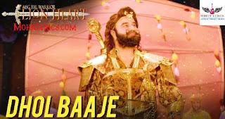 Dhol Baaje Lyrics by Gurmeet Ram Rahim Singh (MSG) is Top Hindi song sung by MSG. Its music is given by Gurmeet Ram Rahim Singh (MSG) while Dhol Baaje song lyrics of song is written by Gurmeet Ram Rahim Singh (MSG).