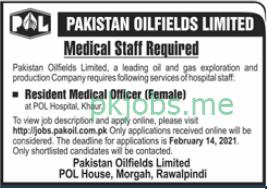 Latest Pakistan Oilfields Limited Posts 2021