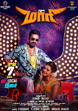 Poster of Maari (Rowdy Hero) 2015 Hindi Dubbed Movie HDRip 720p
