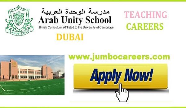 Arab Unity School Dubai Teacher Job Salary | British School Dubai teaching jobs 2020|