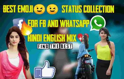 Emoji-status-in-hindi