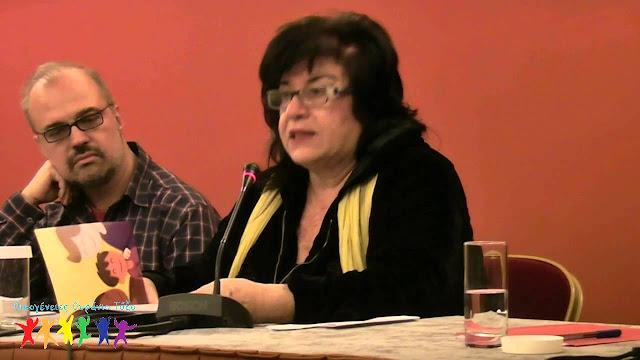 Η Ομότιμη Καθηγήτρια του Τμήματος Θεατρικών Σπουδών Ναυπλίου, Άλκηστις Κοντογιάννη στη Βουλή