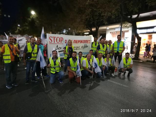 Με δυναμική συμμετοχή η Ένωση Αστυνομικών Υπαλλήλων Αργολίδας στην πανελλαδική ένστολη διαμαρτυρία στην 83η ΔΕΘ