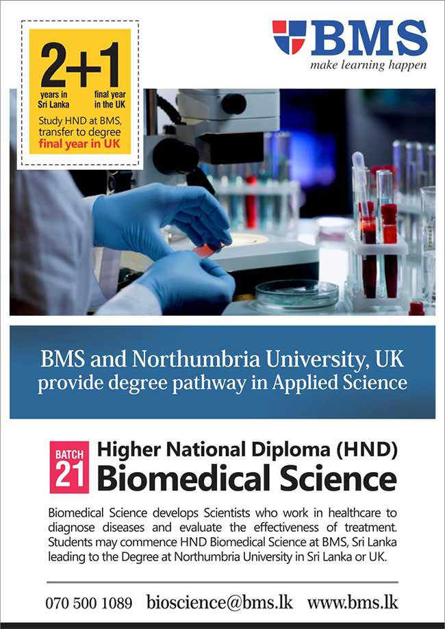 Register Now for HND in Biomedical Science.
