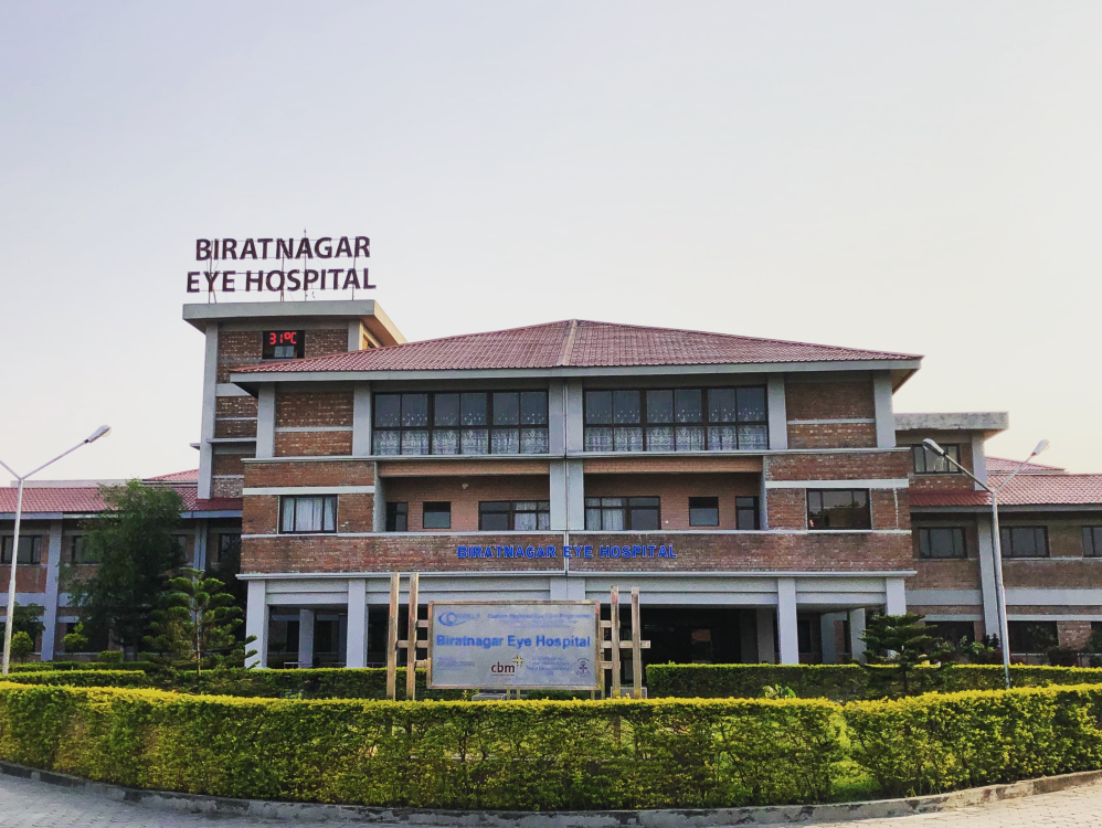 Biratnagar Eye Hospital