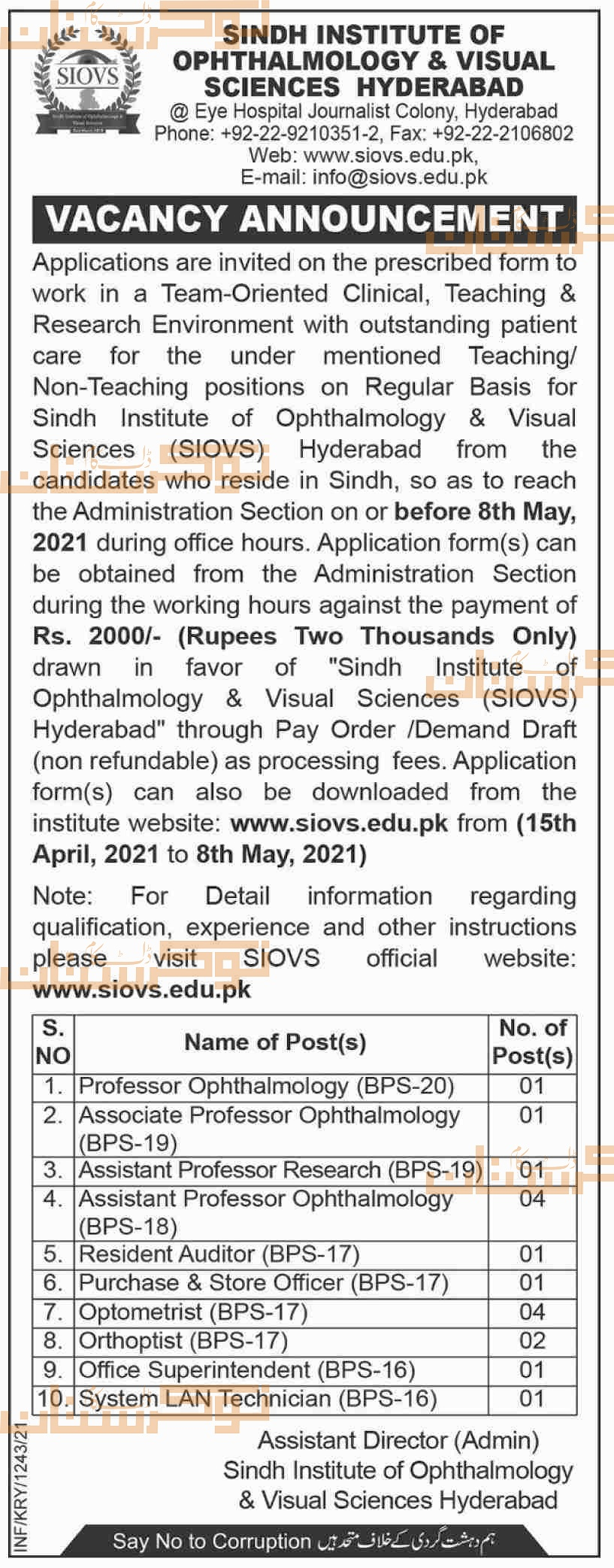 government,sindh institute of opthalmology & visual sciences hyderabad,professor, associate professor, resident auditor, purchase and store officer, optometrist, orthoptist, office superintendent, system lan technician,latest jobs,last date,requirements,application form,how to apply, jobs 2021,