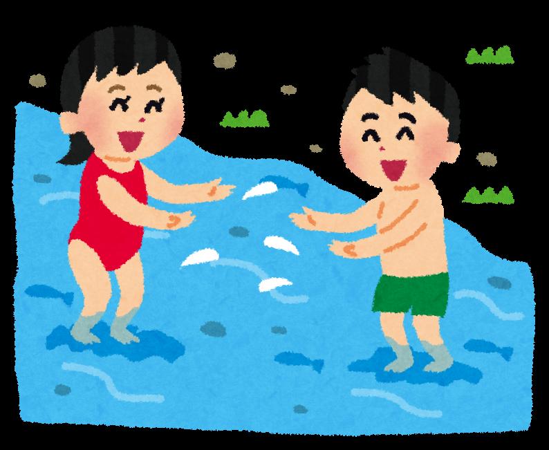 川遊びをしている子供のイラスト かわいいフリー素材集 いらすとや