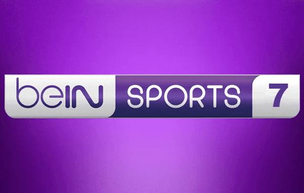 مشاهدة قناة بي ان سبورت 7 بث مباشر مباريات كرة القدم مجانا بدون تقطيع beIN Sports 7