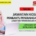 Jawatan Kosong Jabatan Penerangan Malaysia bagi Kelayakan SPM . Gaji RM1355.00 - RM4007.00