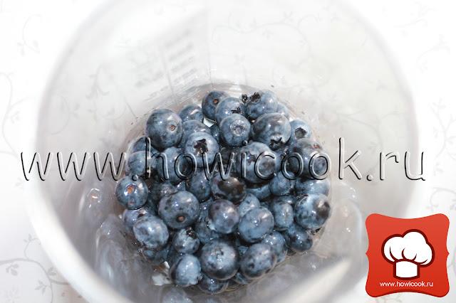 рецепт смузи с ежевикой и голубикой пошаговые фото