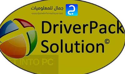 اسطوانة التعريفات العملاقة DriverPack Solution
