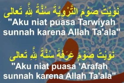 Bacaan Doa Buka Puasa Sunnah Tarwiyah dan Arafah