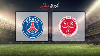 مشاهدة مباراة ريمس وباريس سان جيرمان بث مباشر 24-05-2019 الدوري الفرنسي