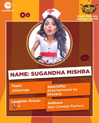 Zee Comedy Factory  saugandh mishra