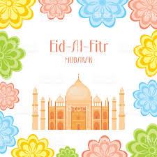 eid mubarak sms events