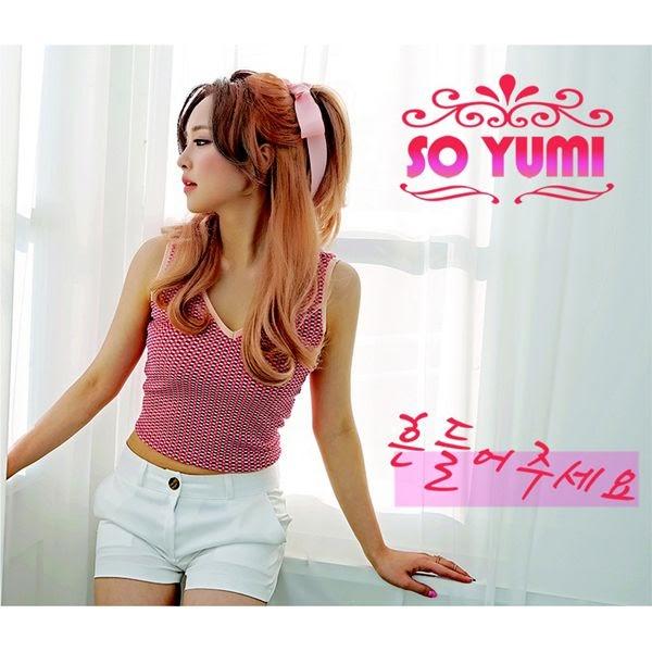 [EP] SO YUMI – Shake Me Up