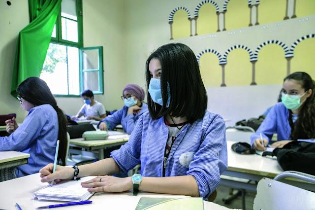 المهدية : إحداث مركز إقليمي لفائدة التلاميذ المصابين بكورونا