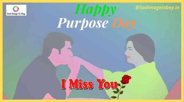 Propose day Image | happy propose day quotes, propose day status, propose day shayari, happy propose day pics