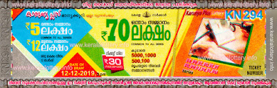 "KeralaLottery.info, ""kerala lottery result 12 12 2019 karunya plus kn 294"", karunya plus today result : 12-12-2019 karunya plus lottery kn-294, kerala lottery result 12-12-2019, karunya plus lottery results, kerala lottery result today karunya plus, karunya plus lottery result, kerala lottery result karunya plus today, kerala lottery karunya plus today result, karunya plus kerala lottery result, karunya plus lottery kn.294 results 12/12/2019, karunya plus lottery kn 294, live karunya plus lottery kn-294, karunya plus lottery, kerala lottery today result karunya plus, karunya plus lottery (kn-294) 12/12/2019, today karunya plus lottery result, karunya plus lottery today result, karunya plus lottery results today, today kerala lottery result karunya plus, kerala lottery results today karunya plus 12 12 19, karunya plus lottery today, today lottery result karunya plus 12.12.19, karunya plus lottery result today 12.12.2019, kerala lottery result live, kerala lottery bumper result, kerala lottery result yesterday, kerala lottery result today, kerala online lottery results, kerala lottery draw, kerala lottery results, kerala state lottery today, kerala lottare, kerala lottery result, lottery today, kerala lottery today draw result, kerala lottery online purchase, kerala lottery, kl result,  yesterday lottery results, lotteries results, keralalotteries, kerala lottery, keralalotteryresult, kerala lottery result, kerala lottery result live, kerala lottery today, kerala lottery result today, kerala lottery results today, today kerala lottery result, kerala lottery ticket pictures, kerala samsthana bhagyakuri"