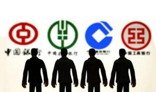 中国決済番犬: 中国決済のオンラ...