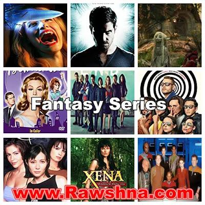 افضل مسلسلات الفانتازيا التي يجب ان تراها