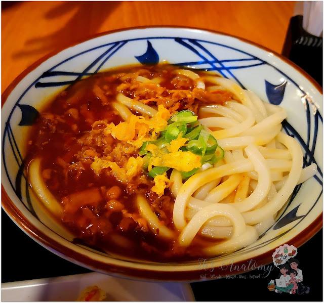 Marugame Udon BGC Curry Udon