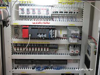 مميزات المصانع التي تعمل بplc,PLC, بى ال سى, معلومات عن plc, كنترول, التحكم الالى