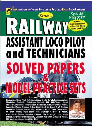 kiran-alp-technician-solved-papers