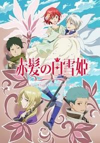 ▷ Akagami no Shirayuki-hime 2nd 12/12 +OVA Mega [HD Ligero]