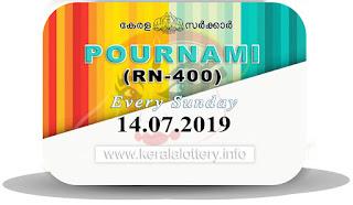 "Keralalottery.info, ""kerala lottery result 14 7 2019 pournami RN 400"" 14th July 2019 Result, kerala lottery, kl result, yesterday lottery results, lotteries results, keralalotteries, kerala lottery, keralalotteryresult, kerala lottery result, kerala lottery result live, kerala lottery today, kerala lottery result today, kerala lottery results today, today kerala lottery result,14 7 2019, 14.7.2019, kerala lottery result 14-7-2019, pournami lottery results, kerala lottery result today pournami, pournami lottery result, kerala lottery result pournami today, kerala lottery pournami today result, pournami kerala lottery result, pournami lottery RN 400 results 14-7-2019, pournami lottery RN 400, live pournami lottery RN-400, pournami lottery, 14/07/2019 kerala lottery today result pournami, pournami lottery RN-400 14/7/2019, today pournami lottery result, pournami lottery today result, pournami lottery results today, today kerala lottery result pournami, kerala lottery results today pournami, pournami lottery today, today lottery result pournami, pournami lottery result today, kerala lottery result live, kerala lottery bumper result, kerala lottery result yesterday, kerala lottery result today, kerala online lottery results, kerala lottery draw, kerala lottery results, kerala state lottery today, kerala lottare, kerala lottery result, lottery today, kerala lottery today draw result"