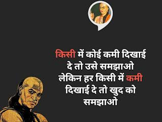 Latest Hindi motivational thoughts 2021, Hindi quotes, motivational quotes in Hindi, success motivational thoughts, true line motivational, motivational on life, quotes motivational thoughts, 2021 latest collection of Motivation Quotes in Hindi.