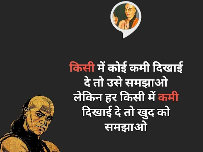 Motivational Quotes In Hindi 2021 Motivation Thoughts in Hindi