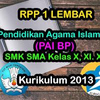 Contoh RPP PAI 1 Lembar SMA SMK Kelas X XI XII (Agama Islam)