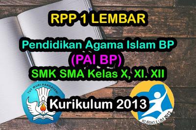 Contoh RPP PAI 1 Lembar SMA SMK Kelas X XI XII Agama Islam