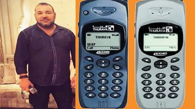 اختراق هاتف الملك محمد السادس