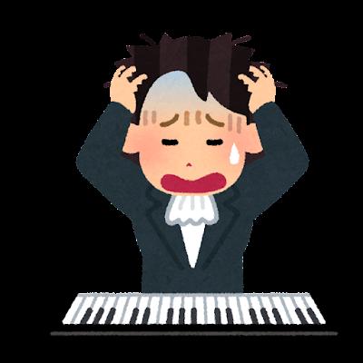 不調な音楽家のイラスト(女性)