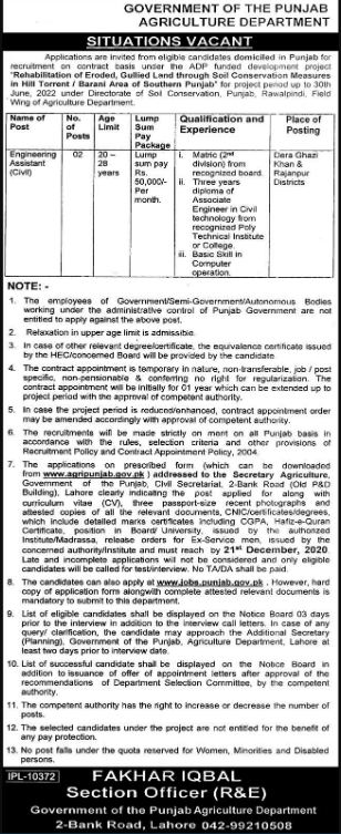 Jobs in the Punjab Government Department of Agriculture