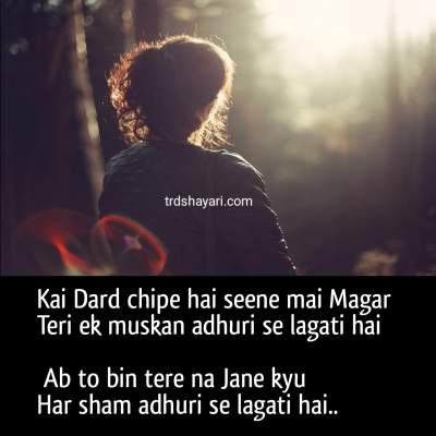 Tanhai status in hindi