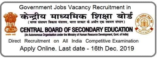 CBSE Government Jobs Sarkari Naukri 2019