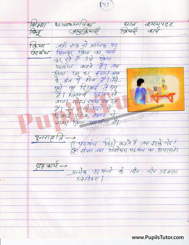 Phrase Lesson Plan for Hindi