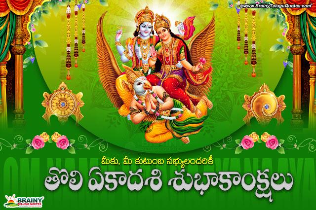 telugu quotes, greetings, lord vishnu png images free download, sayanaika yeakadasi information,