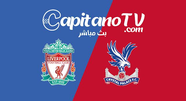 بث مباشر,يلا شوت,ليفربول,مشاهدة مباراة ليفربول اليوم,بث مباشر ليفربول