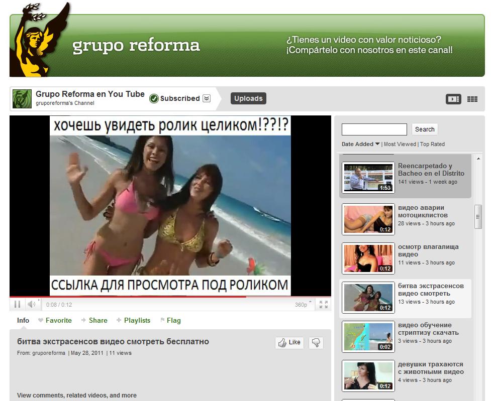 Youtube Videosporno 21