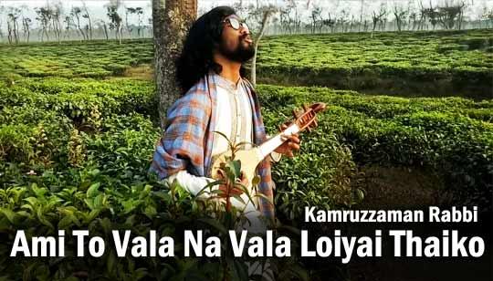 Ami To Vala Na Vala Loiyai Thaiko - Kamruzzaman Rabbi