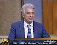 برنامج العاشرة مساءاً 20/2/2017 وائل الإبراشى و أحمد الحجار