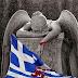 ΠΡΟΣΟΧΗ!!!ΑΥΤΟ ΜΗΝΥΜΑ ΑΦΟΡΑ ΕΛΛΗΝΕΣ ΠΟΥ ΑΓΑΠΟΥΝ TON ΤΟΠΟ ΤΟΥΣ. ΟΙ ΥΠΟΛΟΙΠΟΙ ΑΣ ΤΟ ΣΒΗΣΟΥΝ!!!